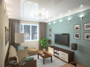Освещение в дизайне гостиной 18 кв м